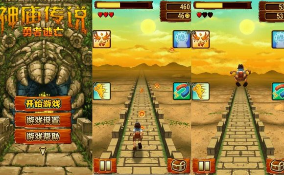 Temple Run 2 for Symbian S60v5