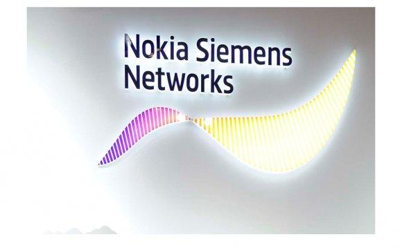 Company Profile : Nokia